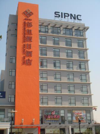 Photo of Neighbourhood Holiday Hotel Suzhou