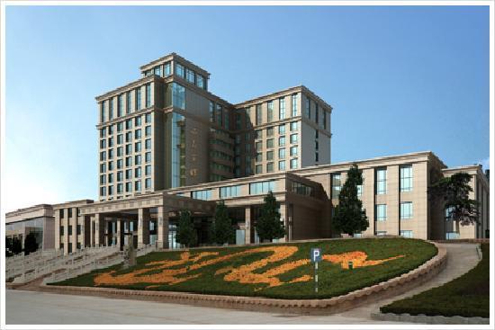 Shidao Hotel: getlstd_property_photo