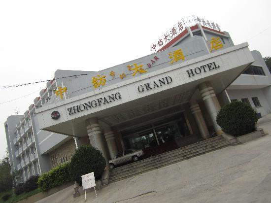 China Textile Hotel