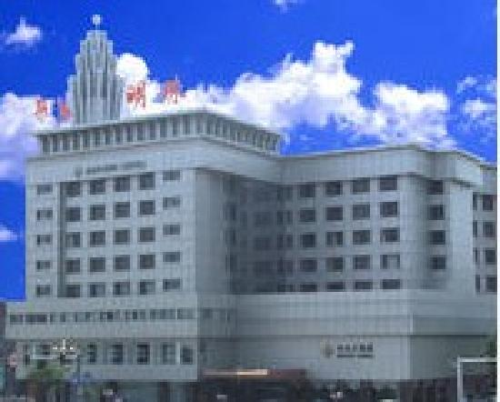 Mingzhu Hotel : getlstd_property_photo