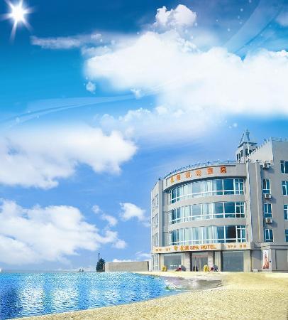 Longgang Seaview Hotel
