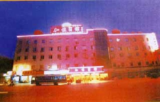 Jiajia Hotel: getlstd_property_photo