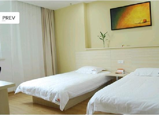 Yuedu City Hotel: 客房1