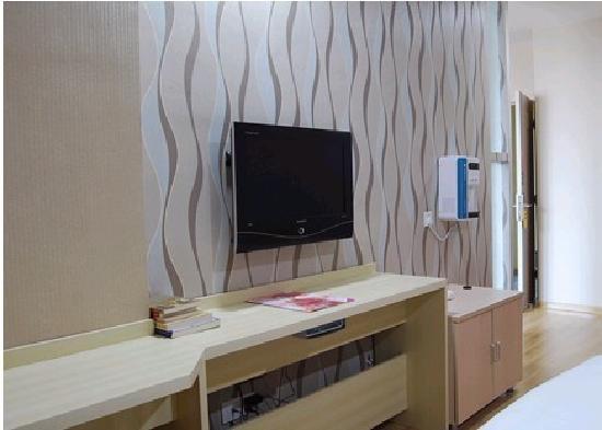 Yuedu City Hotel: 客房2