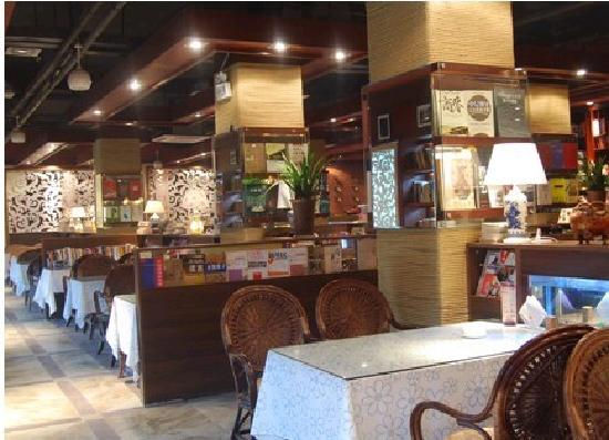 Yuedu City Hotel: 酒店咖啡厅