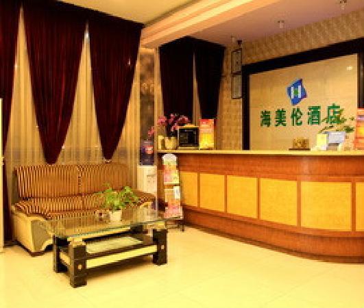 7 Days Inn Chengdu Jiuyanqiao Sichuan University North Gate