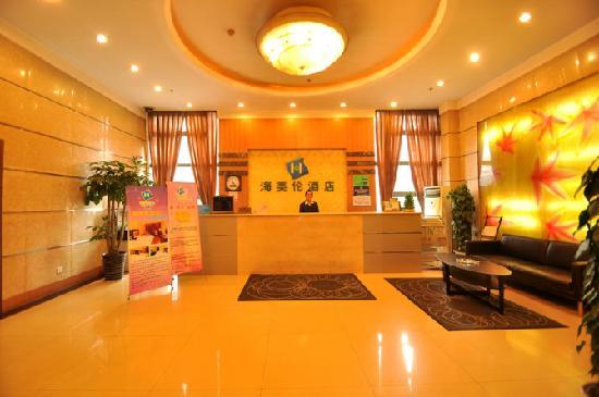 Harmony Business Hotel(Chengdu Shuangnan) : getlstd_property_photo