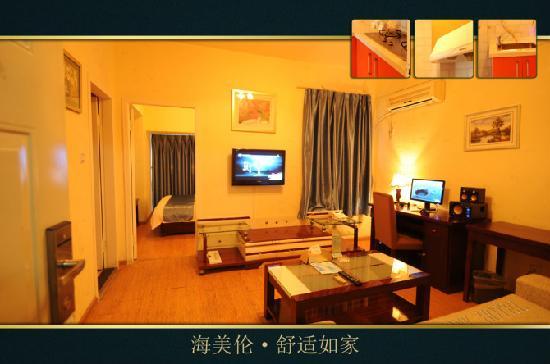 Harmony Business Hotel(Chengdu Shuangnan) : 套房