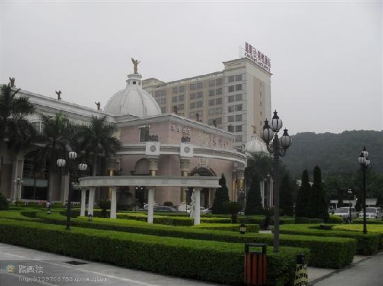 Castfast Hotel: 酒店外观