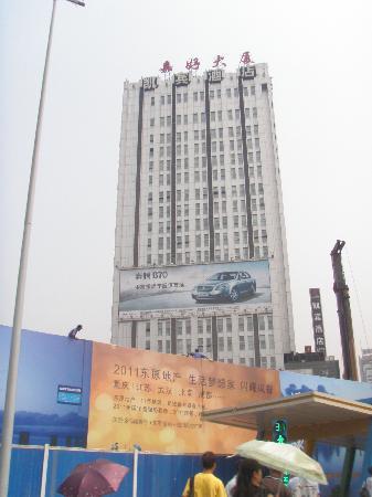 Kaibin Inn (Chengdu Yanshikou) : 酒店