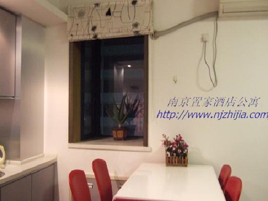 Zhijia Apartment Hotel: 房间 (2)