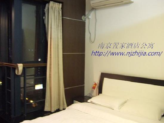 Zhijia Apartment Hotel: 房间 (17)