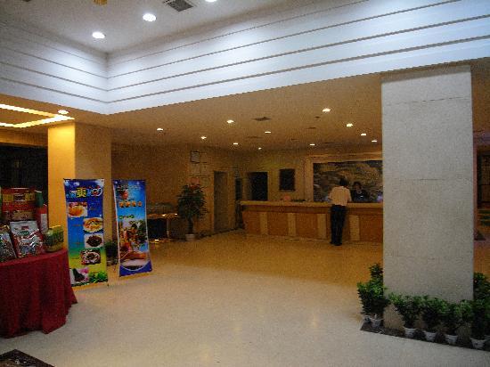 Huanghe Hukou Hotel: 大堂