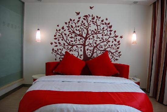 Thankyou Hotel (Jiangsu Rudong): 风情房