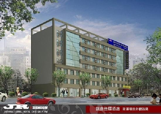 Yinzuo Jiayi Hotel Heze Zhonghua Road