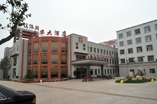 Xintaihua Hotel
