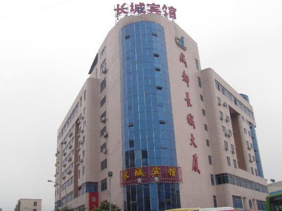 Changcheng Hotel : 宾馆