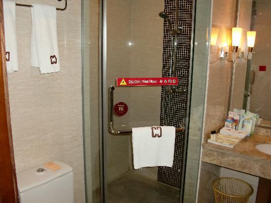 Cosy City Hotel Chengdu Kehua : CIMG0779
