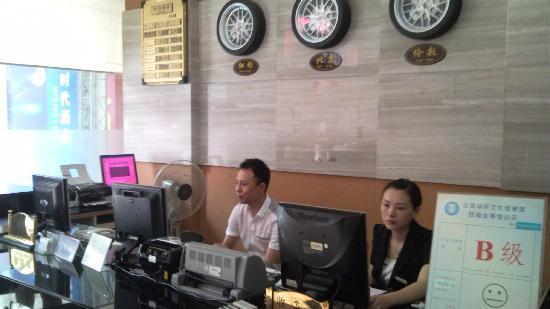 Chunxi Fang Old Chengdu Inn: 酒店前台