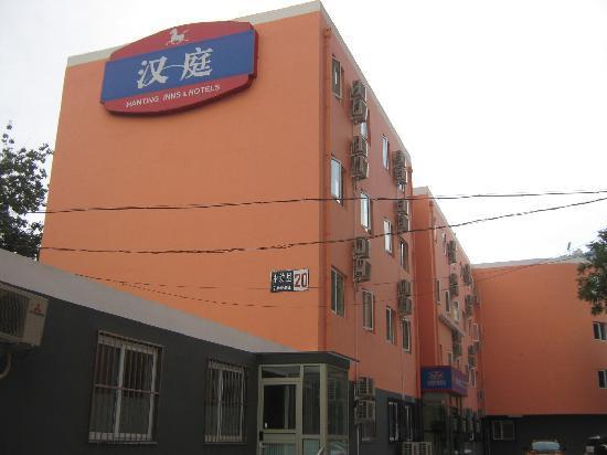 Hanting Express Beijing Sanlitun SOHO: 酒店户口:中纺里20号