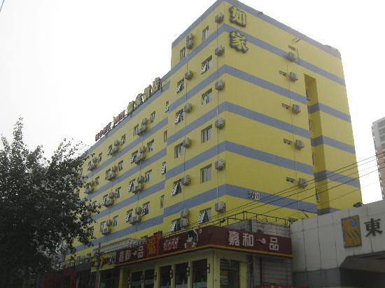 Home Inn Beijing Yangqiao