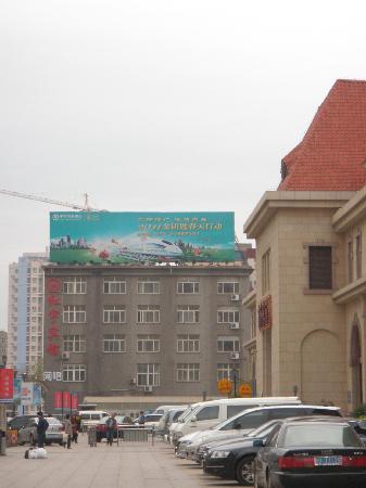 Jinhai Hongyu Hotel: 宾馆一景