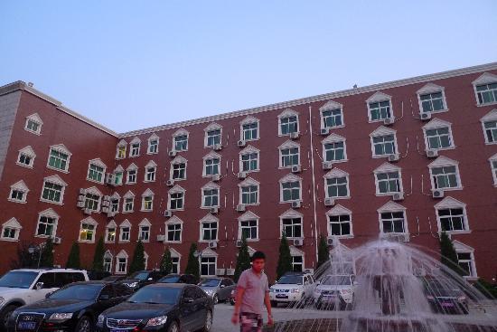 Yichuan Hotel : P1000448