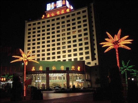 Hongbao Hotel
