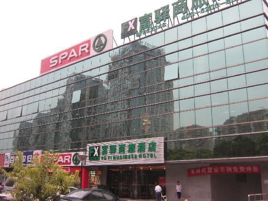 FX Inn Beijing Yizhuang