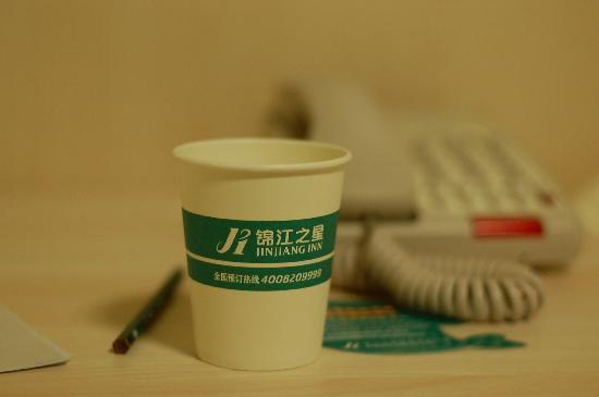 Jinjiang Inn Xiamen Huli Avenue : DSC_0517