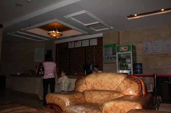 Ivy Holiday Inn: 大堂