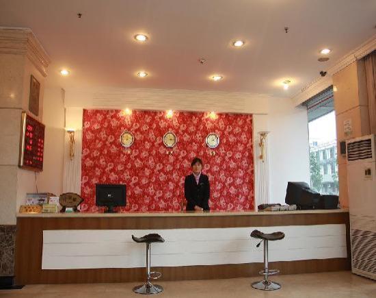 Baodai Hotel: 大堂