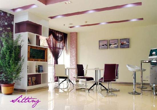 Xiting Fashion Express Hotel: getlstd_property_photo
