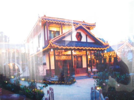 Mingya Villa Resort