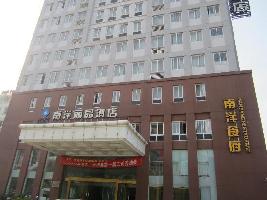 Nayang Lijing Hotel
