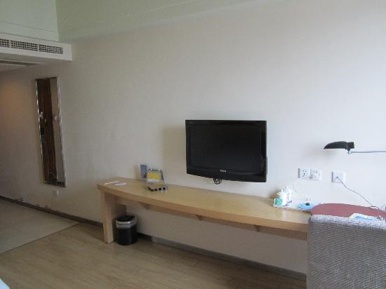 Nayang Lijing Hotel: IMG_0993