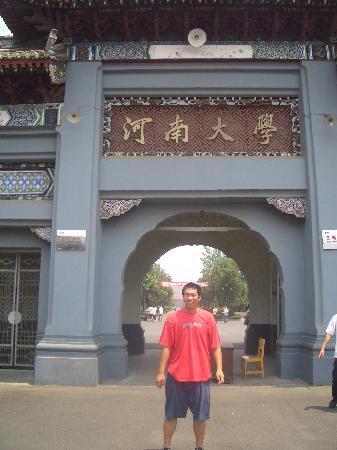 Henan University Museum: CIMG6752