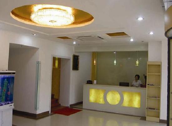 Huameida Business Hotel: 2