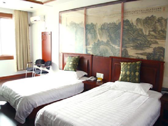 HAINA HOLIDAY HOTEL - Reviews (Hangzhou, China) - TripAdvisor on