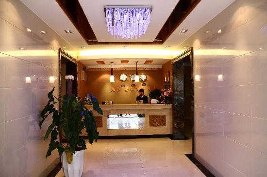 Jiuhe Jiayang Business Hotel: 前厅