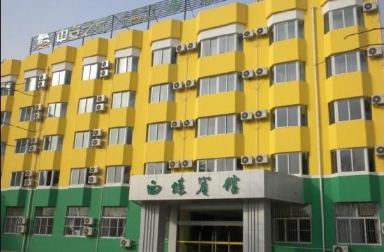 Zhong An Inn Xi'an Ximei Hotel: getlstd_property_photo