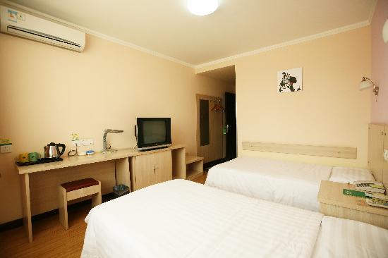 Zhong An Inn Xi'an Ximei Hotel: 标准间
