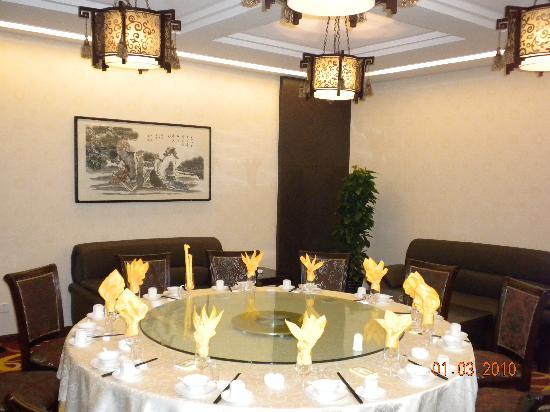 Zhong An Inn Xi'an Ximei Hotel: 餐饮包间