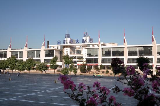 Pengda Jin'gangwan Hotel