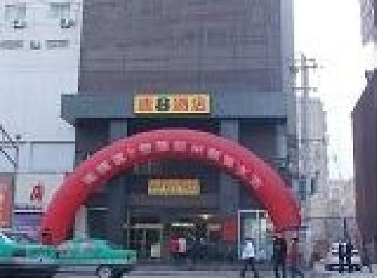 Photo of Super 8 (Lanzhou Walking Street)