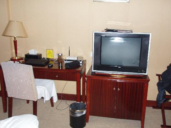 Keyi Hotel Wuyi Wuyang Road: 电视机比较古老了