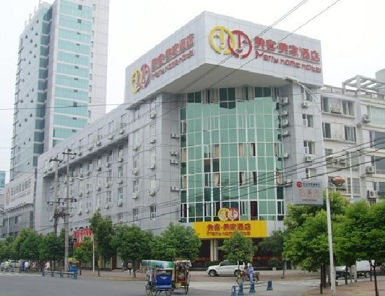 Merry Home Hotel(Leshan) : getlstd_property_photo