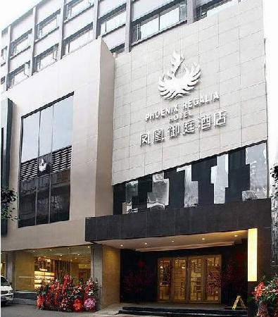 Phoenix Regalia Hotel In Chain (Chunxi Branch Store of Chengdu)