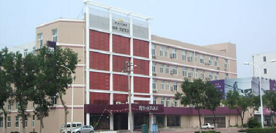Photo of Waitinn Hotel Yantai