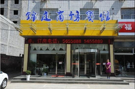Jinting Business Hotel: 4